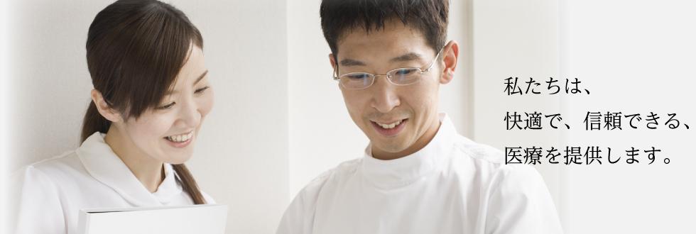 人工透析の医療法人永仁会 尼崎...